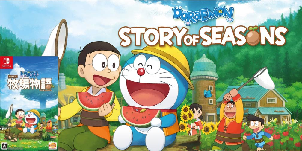 DORAEMON STORY OF SEASONS SWITCH