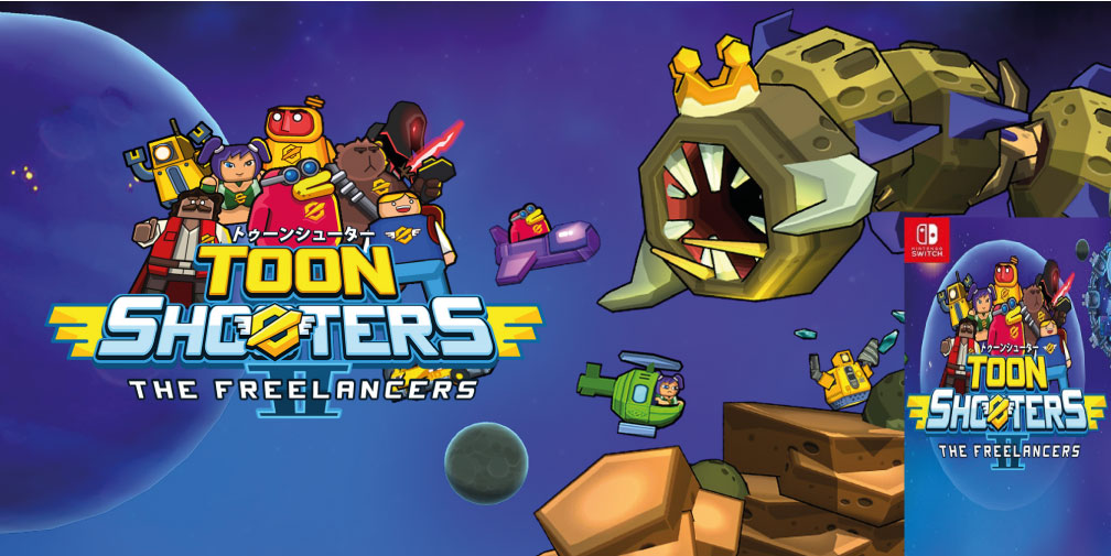 TOON SHOOTERS 2 SWITCH