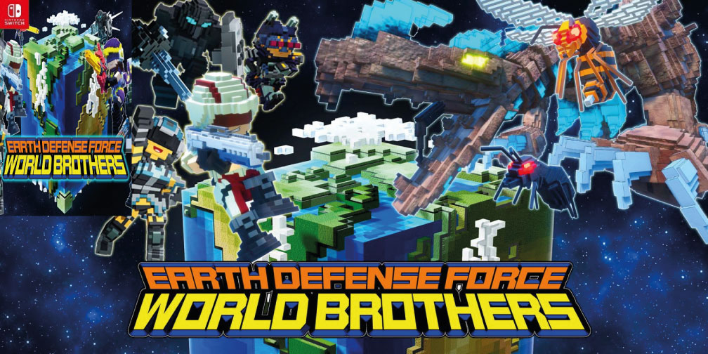 EARTH DEFENSE FORCE WORLD BROTHERS SWITCH