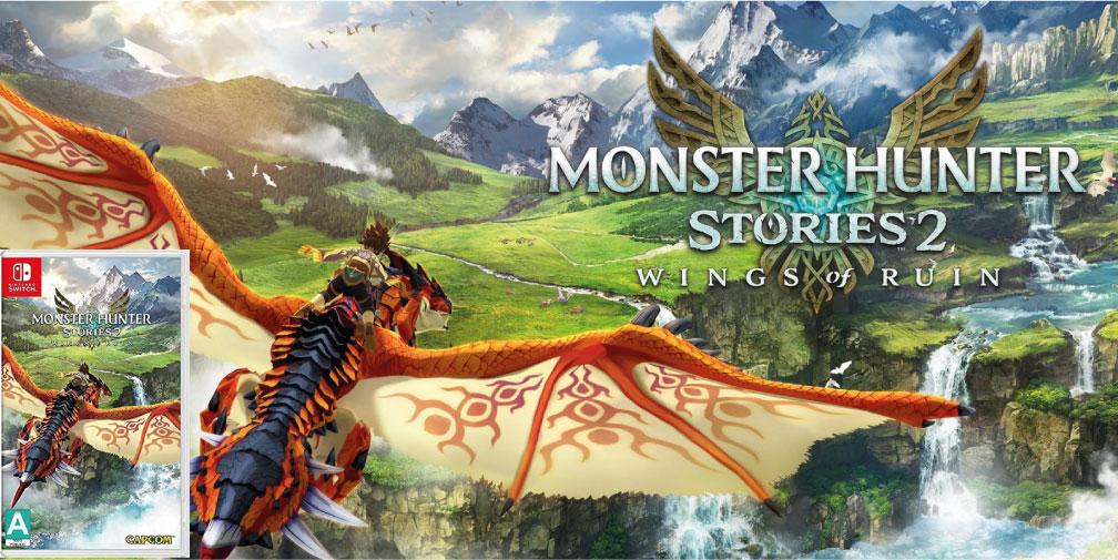 MONSTER HUNTER STORIES 2 SWITCH