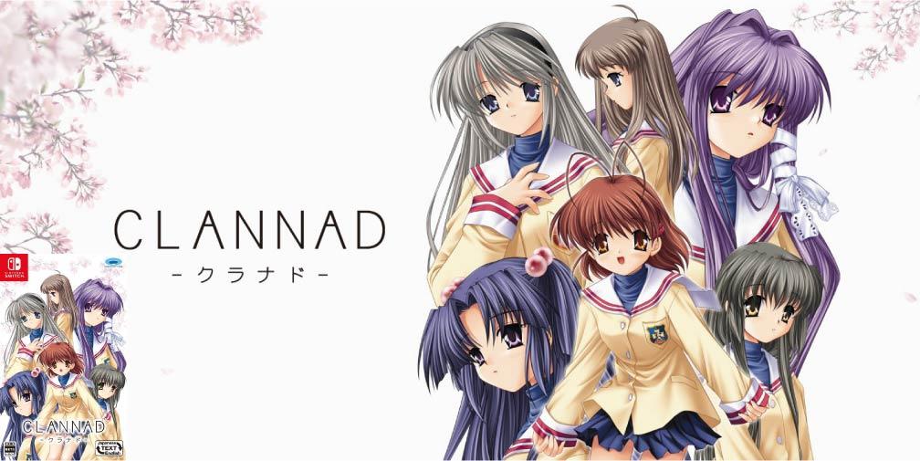 CLANNAD 🎮 NINTENDO SWITCH ROM NSP