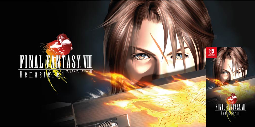 FINAL FANTASY 8 REMASTERED 🎮 SWITCH ROM NSP